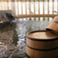温泉お風呂画像