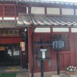 岡山県吹屋ふるさと村おすすめのカフェ3選!&駐車場トイレ情報